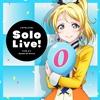 ラブライブ!Solo Live! from μ's 絢瀬絵里 Extra