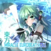 東方MIRACLE EUROBEAT.Vol1