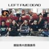 Left Five Dead
