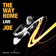 The Way Home Live