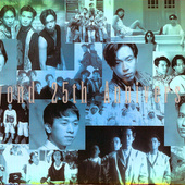 Beyond 25th Anniversary