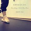 张康明芭蕾课堂音乐