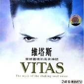 Vitas : The Myth of the Shaking Soul Voice