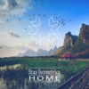 Home (Lanx (CN) Remix)