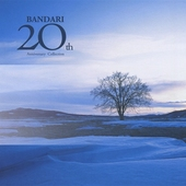 Bandari 20th Anniversary Collection