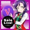ラブライブ!Solo Live! from μ's 東條 希 Extra