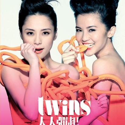 《你不是好情人》单曲 - 《Twins 人人弹起》专