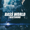 Bass World