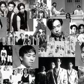 Beyond 25th Anniversary
