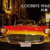 Goodbye 1968