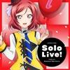 ラブライブ!Solo Live! from μ's 西木野真姫 Extra