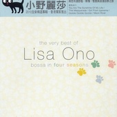 The Very Best of Lisa Ono : Bossa in Four Seasons