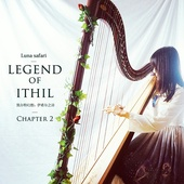 伊希尔之诗~Legend of Ithil II