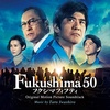 Fukushima 50 (Original Motion Picture Soundtrack)