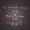 In Between Time
