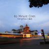 60分钟,我的城市- 扬州 | 60 Minute Cities- Yangzhou