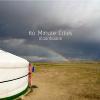 60分钟,我的城市- 乌兰巴托 | 60 MInute Cities- Ulaanbaatar