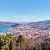 60分钟,我的城市- 比戈 | 60 Minute Cities- Vigo