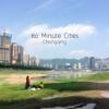 60分钟,我的城市- 重庆 | 60 Minute Cities- Chongqing