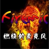 Firemic
