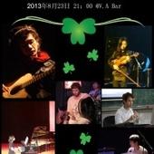 三叶草乐队