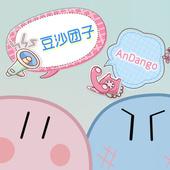 豆沙团子AnDango