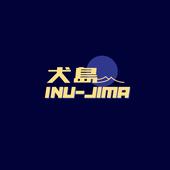 Inu-jima 犬島