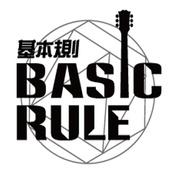 Basic&Rule