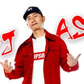 DJ ASU
