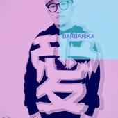 Barbarika