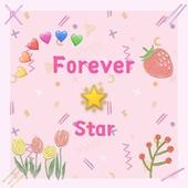 ForeverStar组合