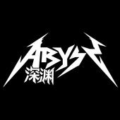 深渊ABYSS