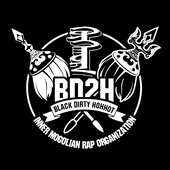 Black Dirty 2H