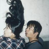 林朝阳&丁薇