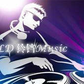 LD铃铛Music