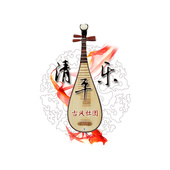 清平乐音乐社
