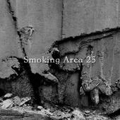 贰伍吸菸所 Smoking Area 25