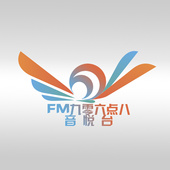 FM九零六点八音悦台
