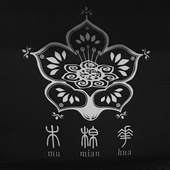 木棉花乐队