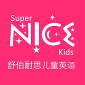 Super Nice Kids