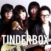 Tinderbox听盒