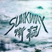 Sunkway (惭窥)