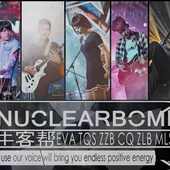 NuclearBomb乐队