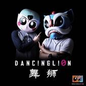 Dancingli0n