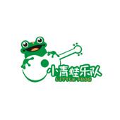 小青蛙乐队