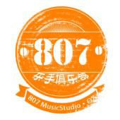 807乐手俱乐部