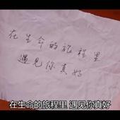 刘浩言litte